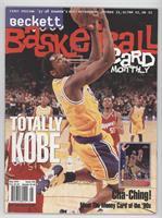 May 1998 (Kobe Bryant) [GoodtoVG‑EX]