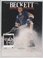 November 1991 (Brett Hull)