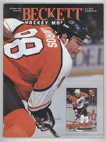 October 1993 (Eric Lindros)
