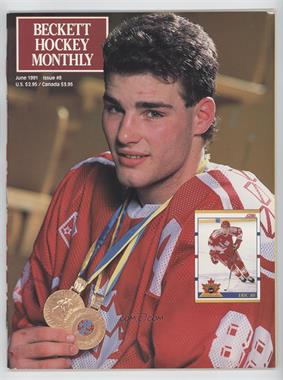 1990-Now Beckett Hockey - [Base] #8 - June 1991 (Eric Lindros) [Good to VG‑EX]