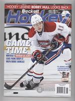 November 2013 (Brendan Gallagher)