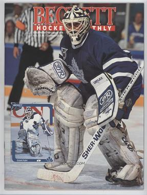 1990-Now Beckett Hockey #14 - December 1991 (Grant Fuhr)