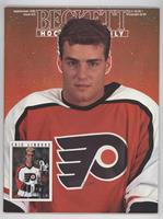 September 1992 (Eric Lindros)