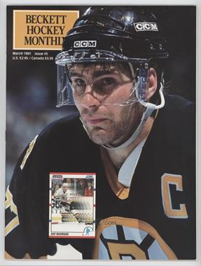 1990-Now Beckett Hockey #5 - March 1991 (Ray Bourque)
