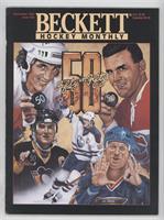 December 1994 (Mike Bossy, Maurice Richard, Mario Lemieux, Wayne Gretzky, Brett…