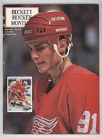 May 1991 (Sergei Fedorov, Al MacInnis) [Good to VG‑EX]
