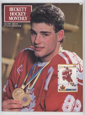 1990-Now Beckett Hockey #8 - [Missing] [GoodtoVG‑EX]