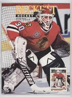 July 1991 (Ed Belfour)