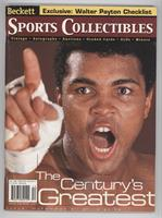 December 1999 (Muhammad Ali) [Good to VG‑EX]