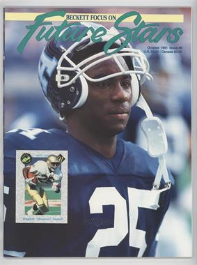 1991-2001 Beckett Future Stars / Sports Collectibles #6 - October 1991 (Raghib Ismail)