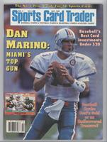 October (Dan Marino)