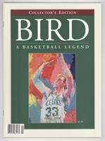 Larry Bird Night (February 4, 1993)