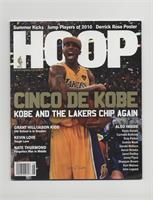 July/August (Kobe Bryant)