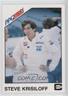 1983 CDA PPG Indy Car World Series #7 - Steve Krisiloff