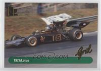 1972 Lotus