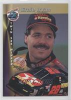 Daytona Beach Highlights - Ernie Irvan