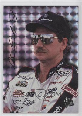 1995 Press Pass Cup Chase Redemption #CCR 2 - Dale Earnhardt