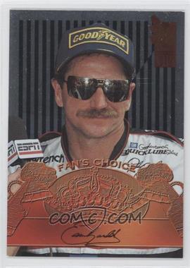 1995 Press Pass VIP [???] #FC1 - Dale Earnhardt