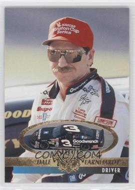 1995 Select [???] #151 - Dale Earnhardt