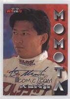 Kenji Momota /1500