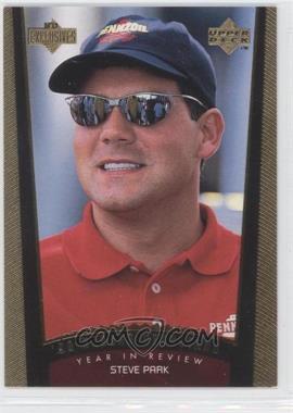1999 Upper Deck Victory Circle - [Base] - UD Exclusives #82 - Steve Park /99