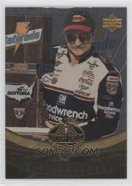 1999 Upper Deck Victory Circle [???] #V1 - Dale Earnhardt