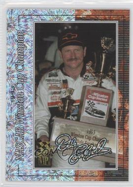 2001 Press Pass VIP Dale Earnhardt Celebration Foil #DE 7 - Dale Earnhardt /250