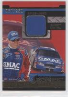 Brian Vickers (Sheet Metal) /250