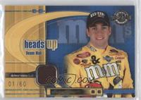 Elliott Sadler /60