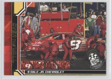 2006 Press Pass Gold #G676 - Dale Earnhardt Jr.