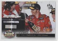 Dale Earnhardt Jr. - 2004 Winner