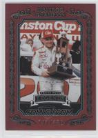 Cale Yarborough /380