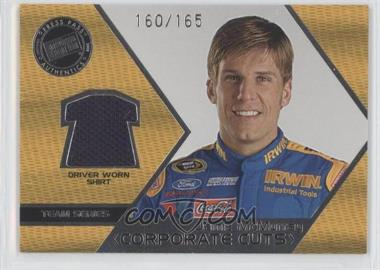 2008 Press Pass Speedway [???] #CT-JM - Jamie McMurray /165