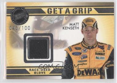 2009 Press Pass VIP - Get a Grip Gloves #GG-MK - Matt Kenseth /100