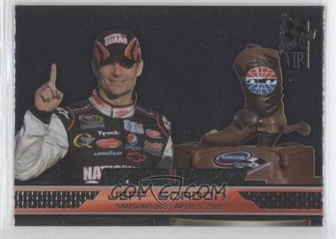 2009 Press Pass VIP After Party #AP 7 - Jeff Gordon