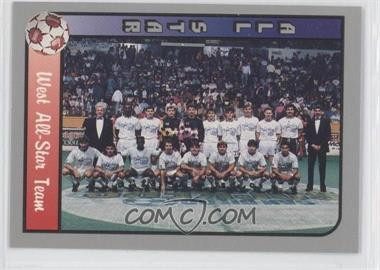 1990-91 Pacific MSL #171 - East All-Star Team
