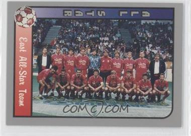 1990-91 Pacific MSL #171 - [Missing]