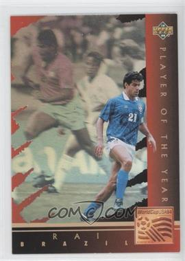 1994 Upper Deck World Cup English/Spanish Player of the Year #WC1 - [Missing]
