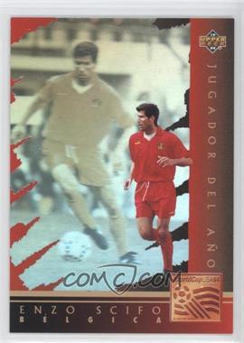 1994 Upper Deck World Cup English/Spanish Player of the Year #WC8 - [Missing]