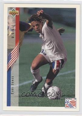 1994 Upper Deck World Cup English/Spanish Promos #PR2 - [Missing]