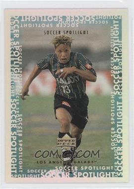 2000 Upper Deck MLS - Soccer Spotlight #S11 - Cobi Jones