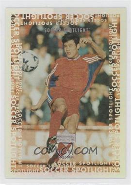 2000 Upper Deck MLS - Soccer Spotlight #S19 - Fan Zhiyi