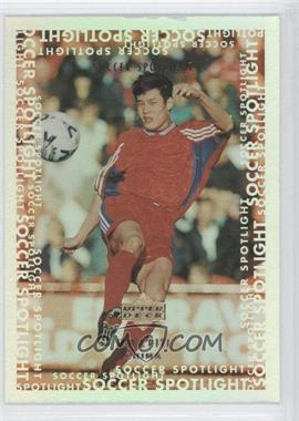 2000 Upper Deck MLS Soccer Spotlight #S19 - Fan Zhiyi