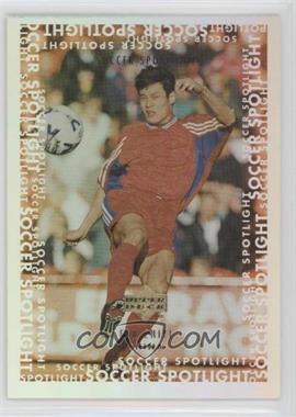 2000 Upper Deck MLS Soccer Spotlight #S19 - Fan Zhiyi