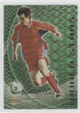 2000 Upper Deck MLS World Stars #WS 9 - Fan Zhiyi