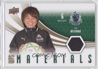 Aya Miyama