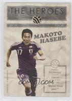 Makoto Hasebe /365