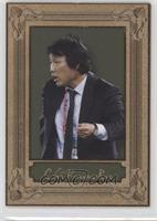 Cho Kwang-Rae /240