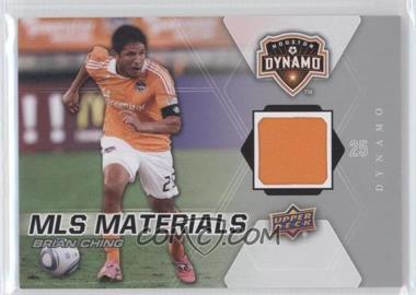 2012 Upper Deck MLS Materials #M-BC - Brian Ching
