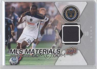 2012 Upper Deck MLS Materials #M-DM - Danny Mwanga